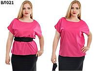Женская блуза с поясом 46-56
