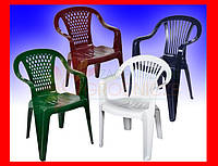 Кресло садовое пластиковое
