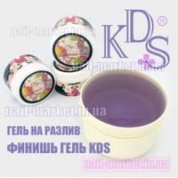 Финиш-гель KDS (КДС)  на разлив без липкого слоя