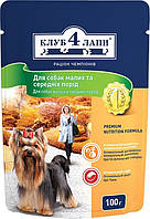 Консерва для собак малых и средних пород 100г - Клуб 4 лапы