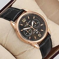 Мужские наручные часы Ulysse Nardin Maxi Marine Black\Gold\Black