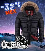 Зимняя практичная куртка