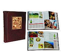 """Книга """"Большая книга вин и алкогольных напитков мира"""""""