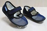 Тапочки в садик на мальчика текстильная обувь Vitaliya Виталия Украина, размеры 23,25,25,5