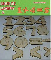 Дервянная игрушка: Веселые цифры на магнитах
