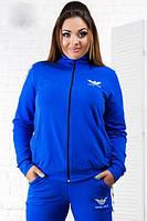 Женский спортивный костюм батальных размеров