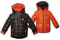 Куртка для мальчика демисезонная ТОШ-001
