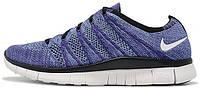 Мужские кроссовки Nike Free Flyknit NSW (найк фри ран флайнит) фиолетовые