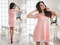 Женское нежное персиковое платье-двойка