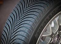 Зимние шины Michelin Alpin 5 225/50 R17 98H XL