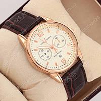 Мужские наручные часы Ulysse Nardin Maxi Marine Brown\Gold\White