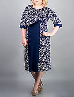 """Стильное женское платье для полных """"Веста Блюз"""" до 64 размера"""