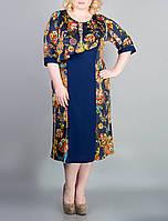 """Женское платье большого размера """"Цветная Веста"""" для полных женщин"""