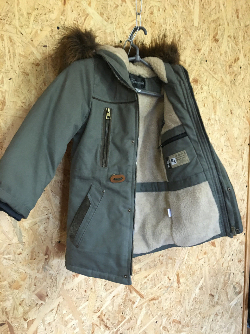 Зимняя детская одежда для мальчика