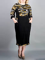 """Женское платье для пышных дам """"Мирра Лео"""" большого размера"""