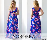 Длинное платье с цветочными принтом