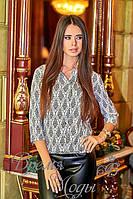 Лёгкая женская блузка штапель, с узором и рукавом 3/4, в низу на резиночке