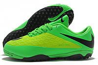 Сороконожки детские Nike Skin зеленые с желтым (найк скин)