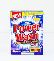 Порошок для стирки Power Wash Weise 600g