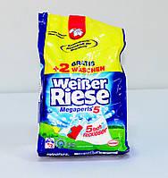 Сухой стиральный порошок Weiber Riese Megaperls 5