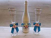 Декор шампанского с бокалами в бирюзовом цвете