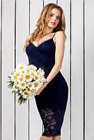 Платье Коктейльное Элегантное открытое гипюровое  цвет синий