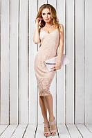Платье Коктейльное Элегантное открытое гипюровое  цвет бежевый