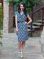 Элегантное женское платье с жаккардовым рисунком облегающее по фигуре