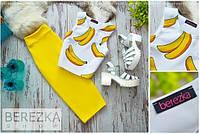 Костюм юбка и кофта Бананы желтый, женская одежда