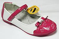 Туфельки для девочки р.34-36 ТМ Clibee (Польша)