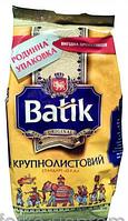 Чай Батик OPA 150г м/у черн