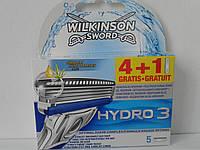 Кассеты для бритья мужские Schick Wilkinson Sword  Hydro 3 (Шик Гидро 3 производство Германия) 4 + 1 шт.