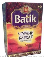 Чай Батик Черный бархат 90г черн.