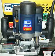 Фрезерная машина Ижмаш Профи ИФП-1550 (с набором 12 фрез)