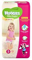 Huggies Ultra comfort 5 64шт. для мальчиков и девочек Хаггис ультра  Памперсы для детей