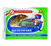 Средство от мышей, крыс Щелкунчик 150 грамм (от 5 упаковок), гранулы