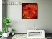 Модульная картина Красный гибискус на ткани 100х100 см, арт. FA-10 001471