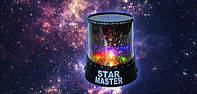Проектор звездное небо Star Master Стар Мастер