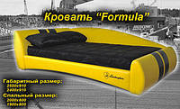 Кровать Формула Желтая