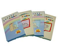 Комплект детского постельного белья (в подарочной упаковке)