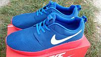 Качественные мужские кроссовки Nike Roshe Run (41-46). Стильные кроссовки. Удобная обувь. Купить. Код: КДН401