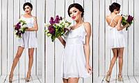 Платье Коктейльное спинка открыта  цвет  белый