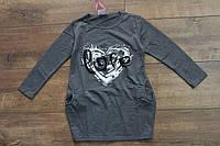 Трикотажная туника с карманами для девочек 4 лет  Цвет:белый, темно-серый, серый