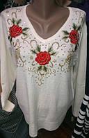 Женская кофта с вышивкой, цвета в ассортименте