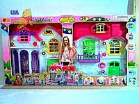 Игрушечный домик для кукол 3151