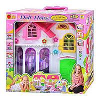 Игрушечный домик для кукол 3141