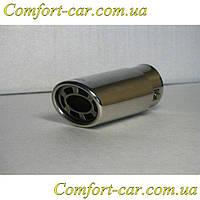Насадка на глушитель CarEx YFX-0319
