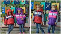 Детская куртка-жилетка монклер