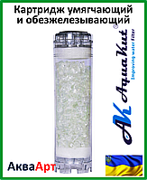 """Картридж умягчающий с полифосфатной солью многоразовый FCPRA 10"""" 2 1/2"""""""