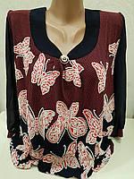 Женская блуза с большой пуговицой на горловине